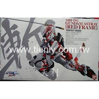 【鄭姐的店】日本 BANDAI 1/60 PG版 SEED 紅色異端鋼彈