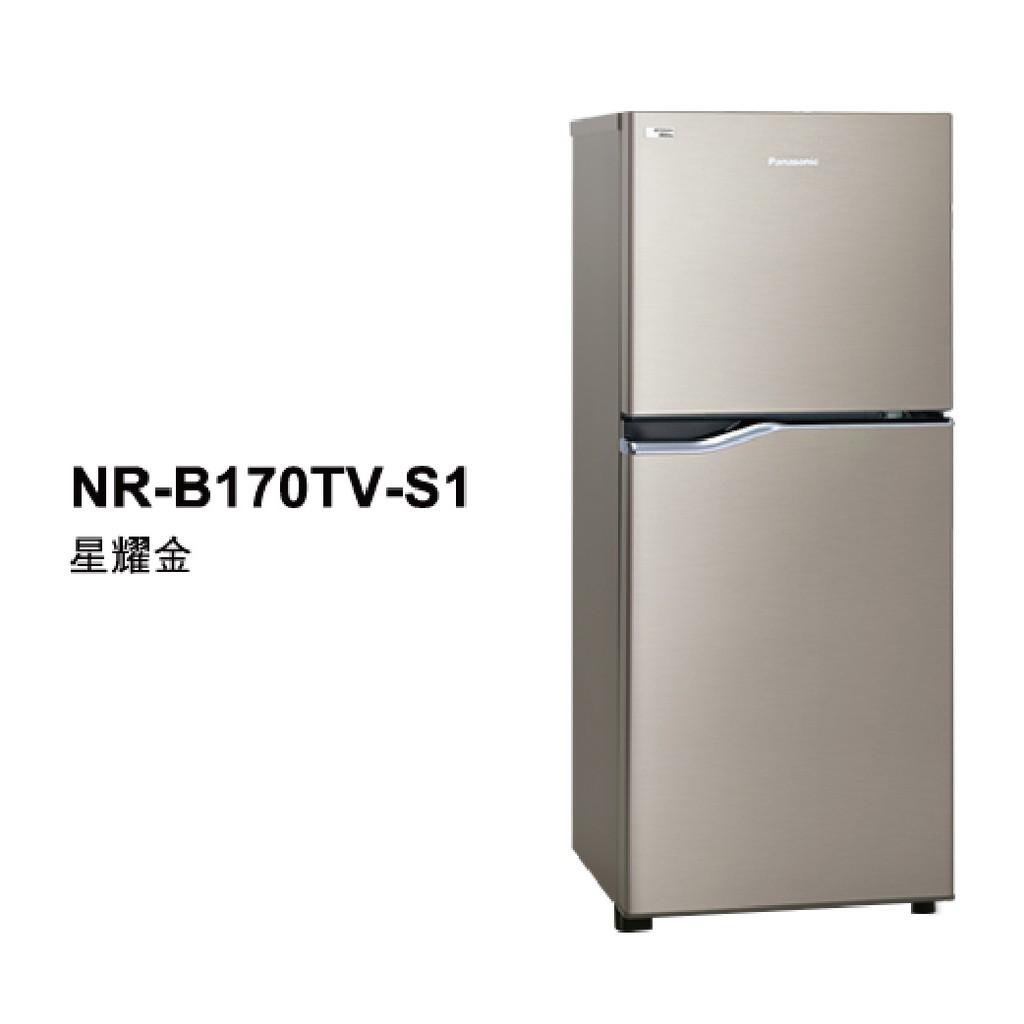 Panasonic國際牌/電冰箱/無邊框玻璃系列/2門/NR-B170TV(新上市)