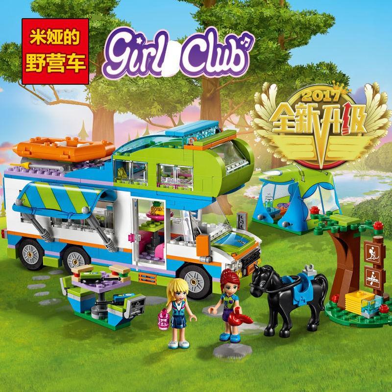 BELA博樂10858小女孩好朋友系列 夏天:米婭的野營車 益智互動拼裝拼插小顆粒積木玩具兼容樂高41339