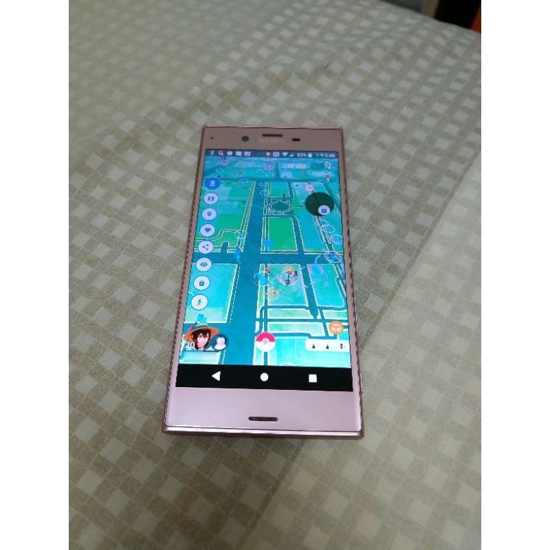 免阻斷 3G/64G 驍龍820 九成新 Sony Xperia XZ 山茶花粉 已刷寶可夢飛人(電池蓄電不佳建議更換)