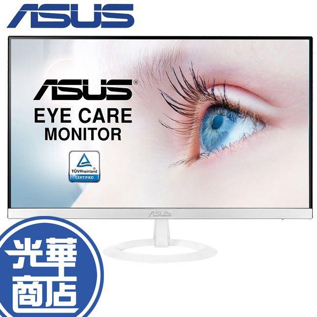 【現貨熱銷】ASUS 華碩 VZ249H 顯示器 IPS 無邊框 24吋 螢幕 內建喇叭 VZ249H-W