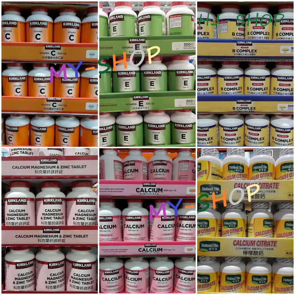 【科克蘭】維他命C/維生素E/綜合維生素B群/鈣鎂鋅錠/維他命D3/磷蝦油/魚油/葡萄糖胺+MSM(好市多代購)