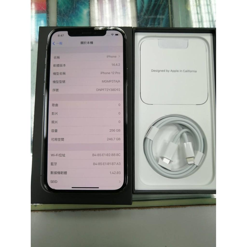 (台中手機GO)蘋果 Apple iPhone 12 PRO 256GB 盒裝全新原廠保