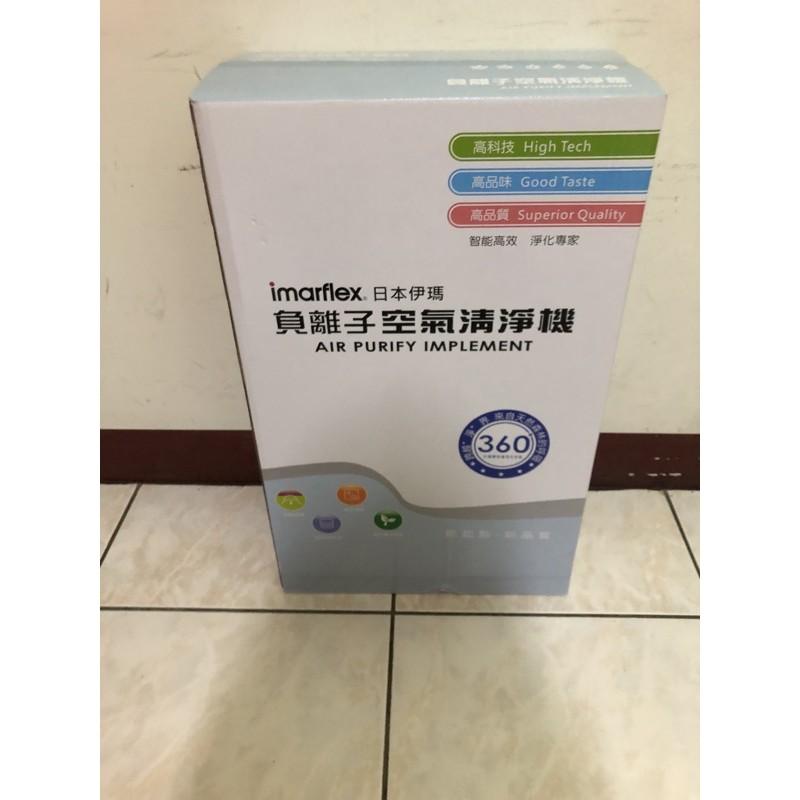 Imarflex日本伊瑪 負離子空氣清淨機 全新