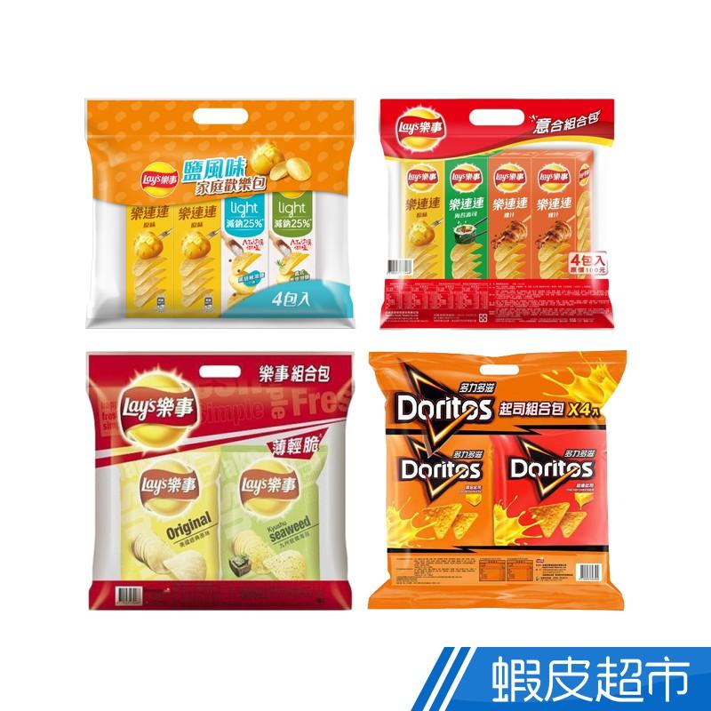 Lay's樂事 組合包 意合組合包/洋芋片/多力多滋/鹽風味家庭歡樂包 蝦皮直送(部分即期)