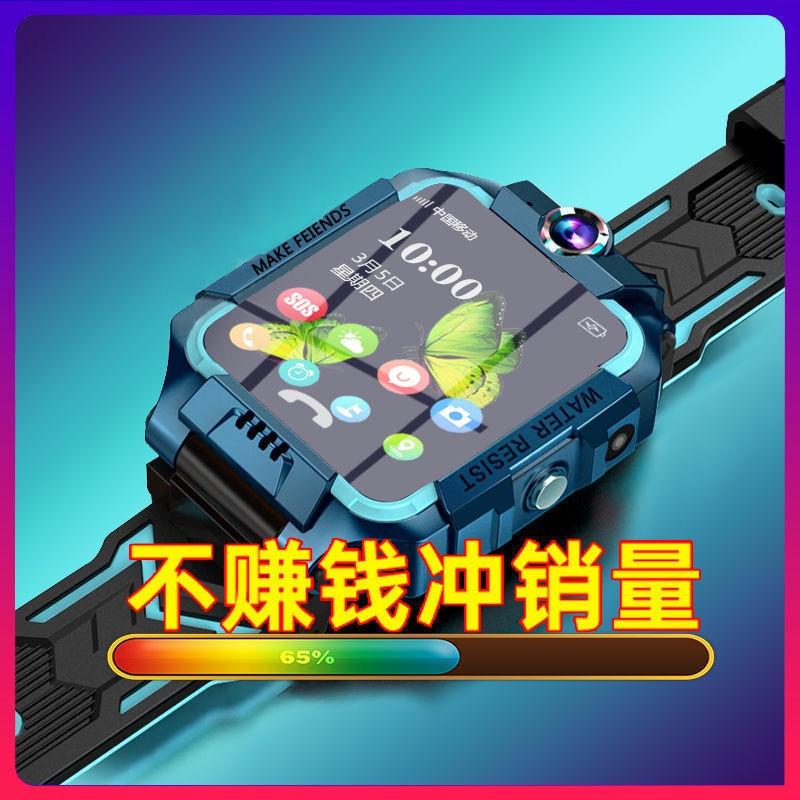 小米手環6 標準版 小米手環5 血氧檢測 小米手環 台灣保固一年 繁體中文 小米手環4兒童小學生天才電話手表學生男女智能