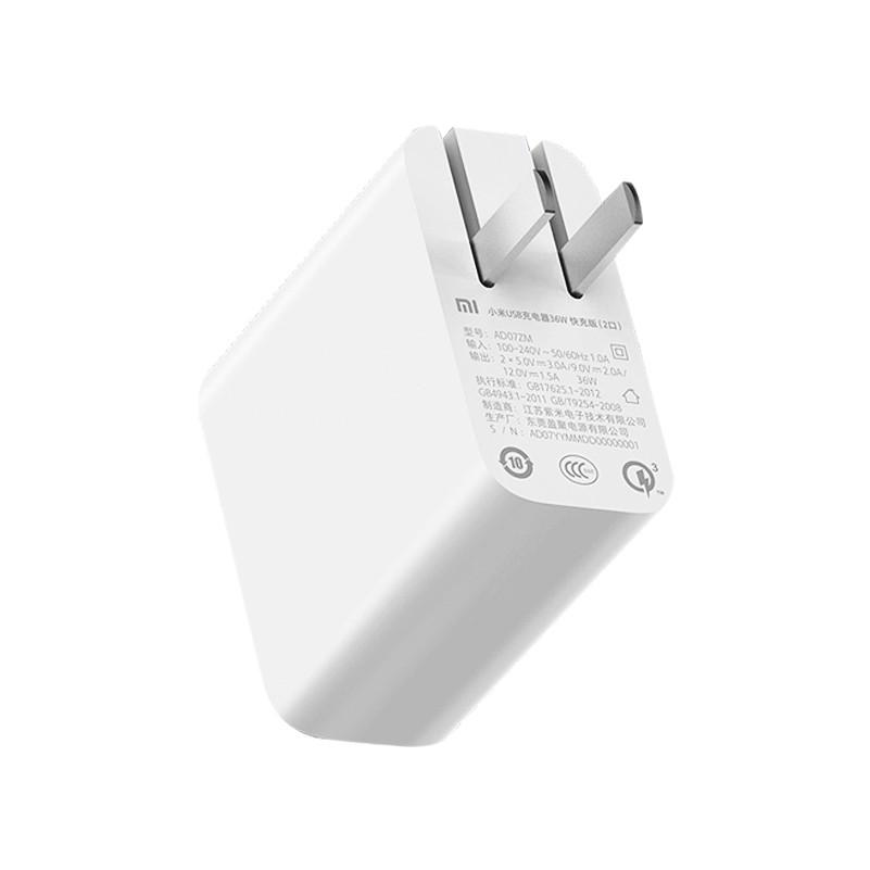 小米 36W 雙口充電器【台灣現貨】快充充電頭 iPhone12快充 充電器 蘋果 安卓 小米快充頭 USB充電頭