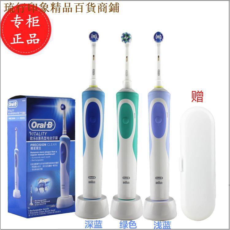 ▼♣特價博朗OralB/歐樂B 成人充電式 自動電動牙刷D12清亮型 D12013