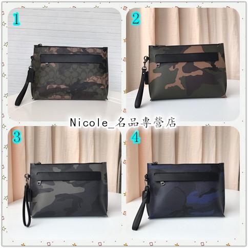 Nicole代購 COACH 29127 新款男生迷彩大號手腕包 大容量隨身帶手拿包 附購物憑證
