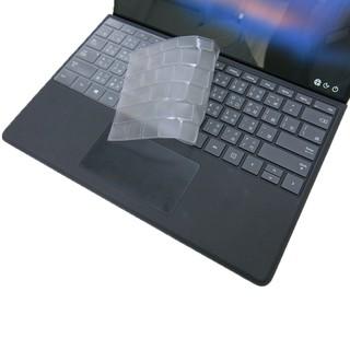 【Ezstick】Microsoft Surface Pro X 奈米銀抗菌TPU 鍵盤保護膜 鍵盤膜 臺北市
