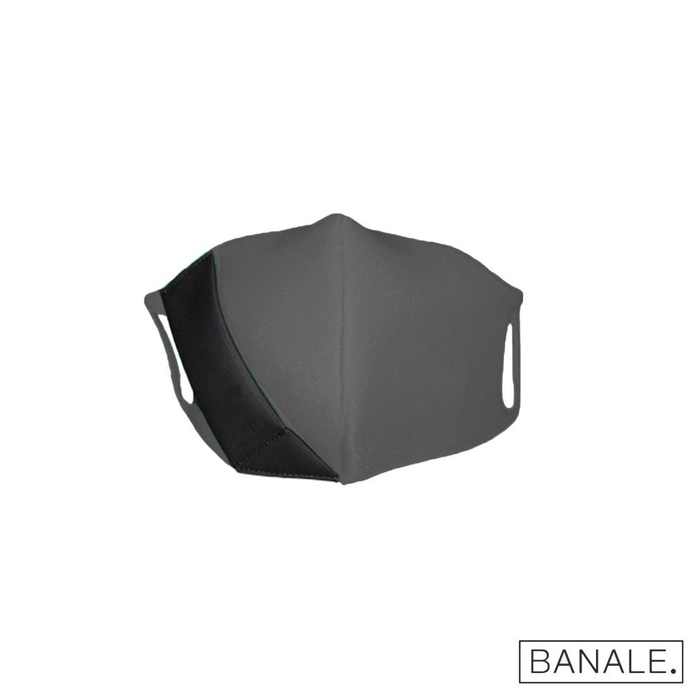 【義大利BANALE】輕便版-機能防護口罩【小孩款】