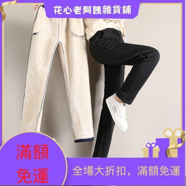 大尺碼女士刷毛羔羊絨女休閑褲寬鬆顯瘦高腰直筒褲鉛筆刷毛內搭褲女