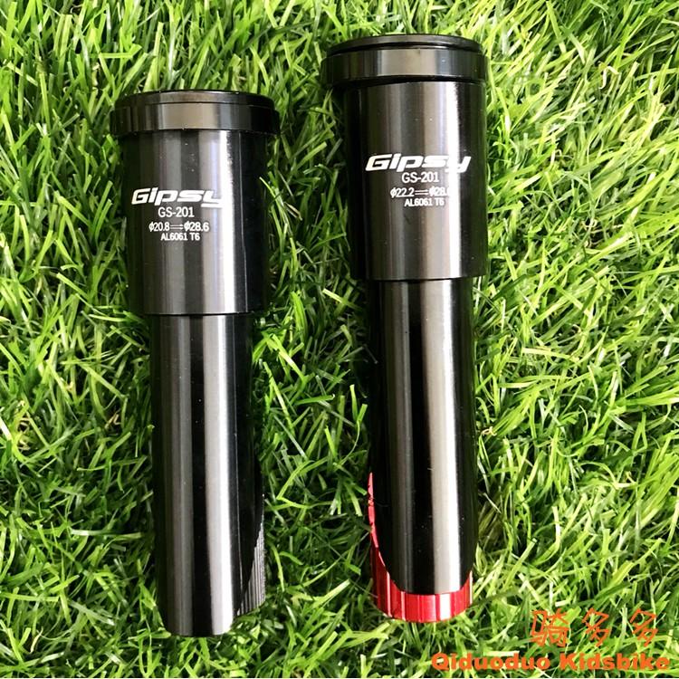 滑步車改裝 GIPSY 立芯 豎管 22.2mm/20.8mm 適用:STRIDER/FUNBIKE
