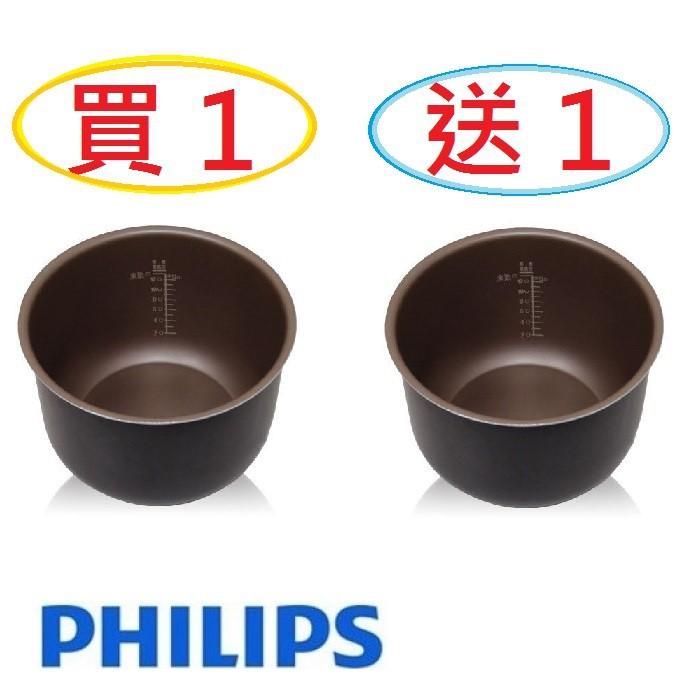 買一送一 飛利浦智慧萬用鍋專用內鍋 HD2775 適用HD2179/HD2175/HD2133/HD2105