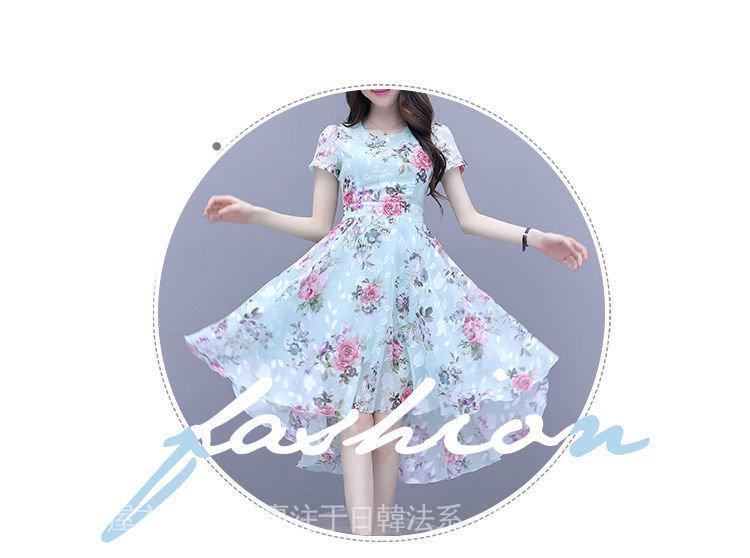 ⚡【現貨新款】印花洋裝 女 2021連衣裙 新款 不規則 修身洋裝 印花洋裝 冰絲洋裝 女裝