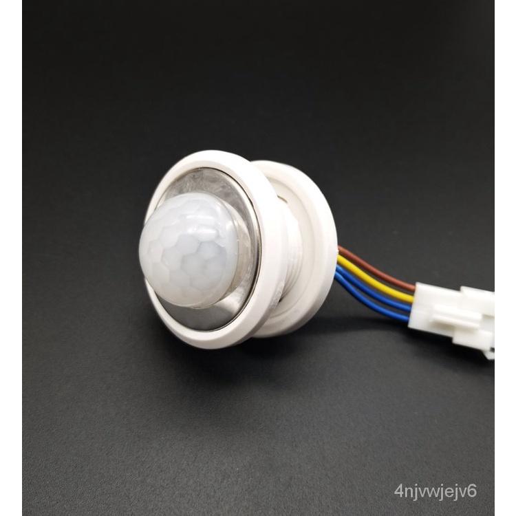 ※下大殺※ 迷你嵌入吸頂燈紅外線人體感應開關感應頭 可調感光延時感應器