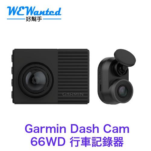 Garmin Dash Cam 66WD [附16g卡] 雙鏡頭行車記錄器 180度廣角 1440P GPS