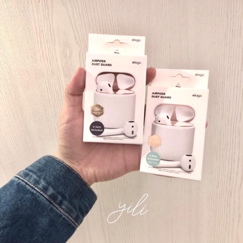 現貨|YILI|elago Airpods / Pro 防塵貼 保護貼 18K鍍金 二代 美國來台
