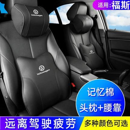 ✨VW 福斯 汽車頭枕 護頸枕 GTI golf tiguan polo t4 t5 記憶棉 靠枕 車用座椅靠