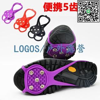 戶外雪地防滑鞋套鞋鏈 5齒便攜葫蘆冰爪 比4齒8齒12齒18齒更輕便 苗栗縣