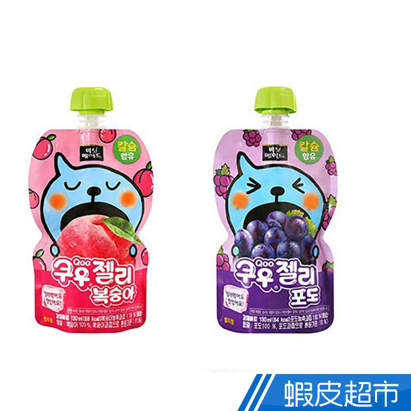 Coca Cola Qoo果凍飲便利包 水蜜桃風味/葡萄風味(130ml)  現貨 蝦皮直送