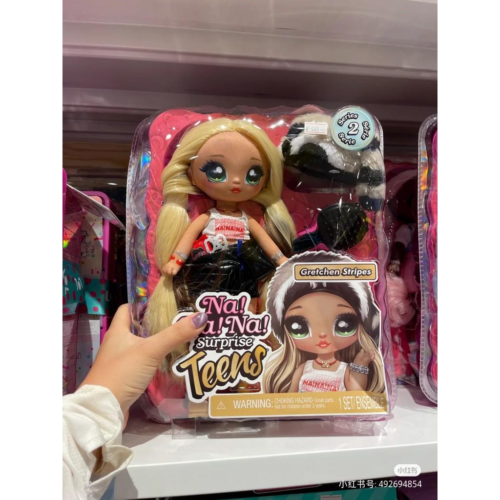 nanana surprise 青少年系列 二代 驚喜娜娜娜 波姆娃娃美發布偶換裝 女孩玩具 ,盲盒,送生日禮物,女孩