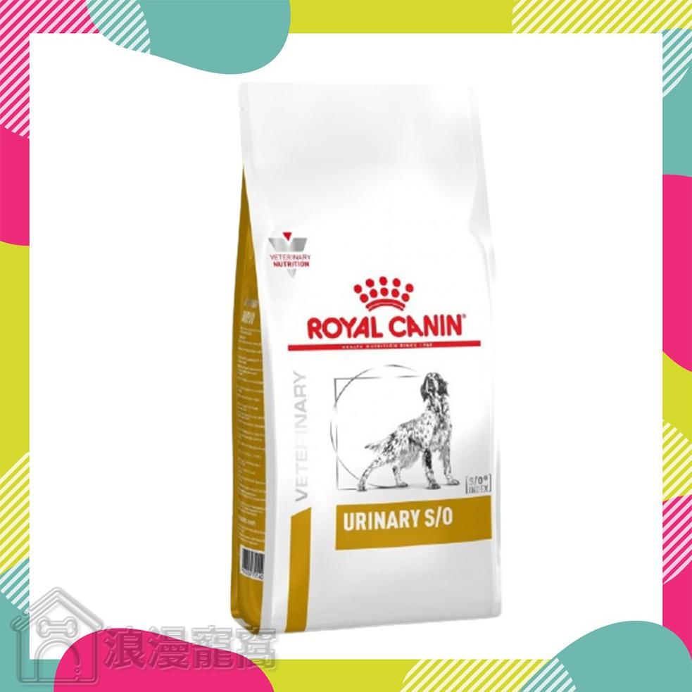 代購法國皇家犬用處方飼料.LP18泌尿 2kg / 7.5kg
