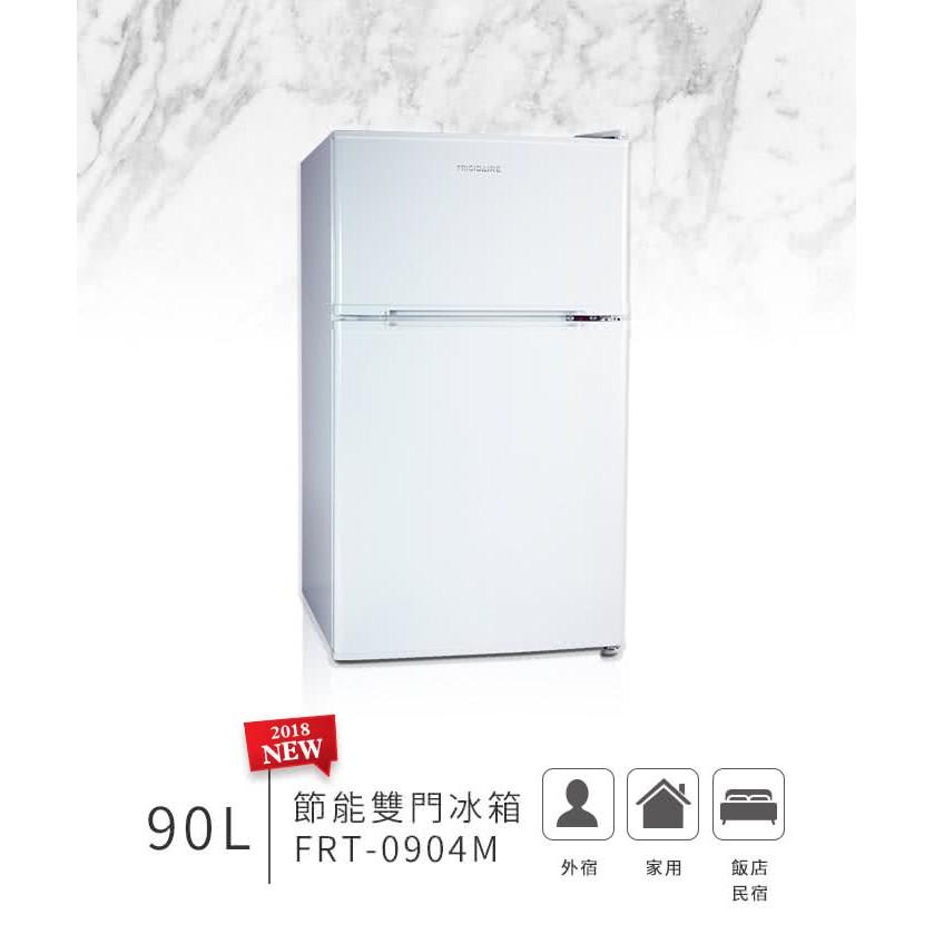 美國Frigidaire 90公升一級節能雙門冰箱 白色款 FRT-0904M