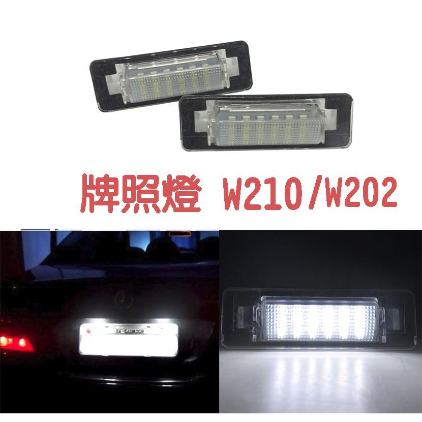 汽車專用LED牌照燈 Benz W210 W202 4D LED License Lamp 車牌燈