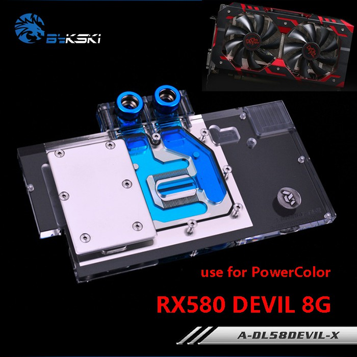 PowerColor RX580 Red DEVIL 8G Edition視頻卡的塊使用