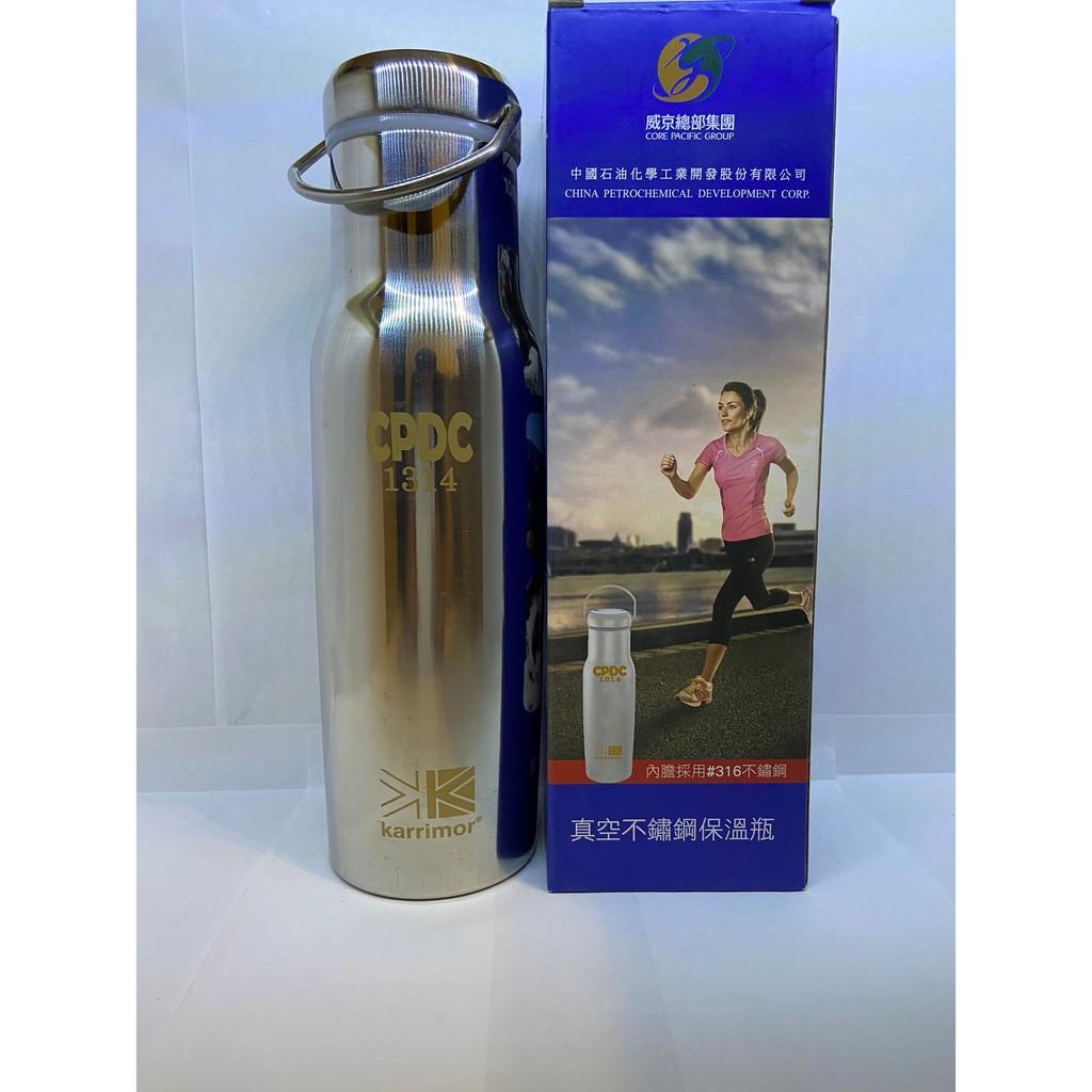 《閒閒購物》中石化股東會紀念品  英國運動品牌 karrimor 『316 真空不鏽鋼保溫瓶』 500ml