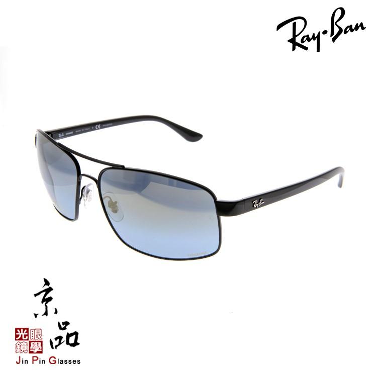 【RAYBAN】RB3604CH 002 J0 極彩藍偏光鏡片 黑框 雷朋太陽眼鏡 公司貨 JPG 京品眼鏡