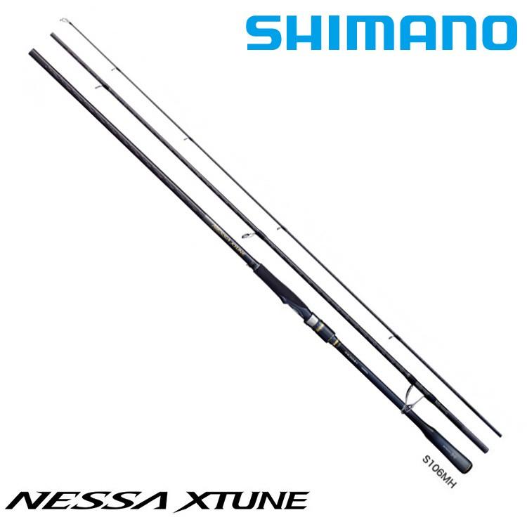 SHIMANO 20 NESSA XTUNE [漁拓釣具] [岸拋路亞竿]