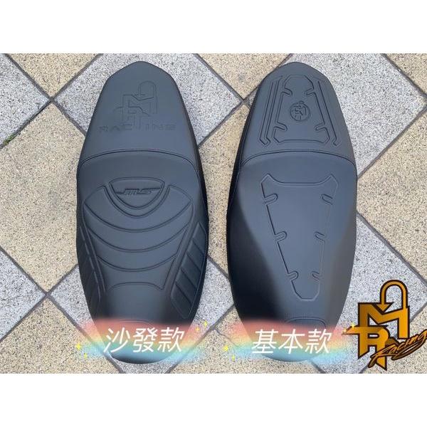 【YAMAHA YSP 豪元車業】FORCE SMAX BWS水冷 六代勁戰 原廠樣式 沙發樣式 椅墊