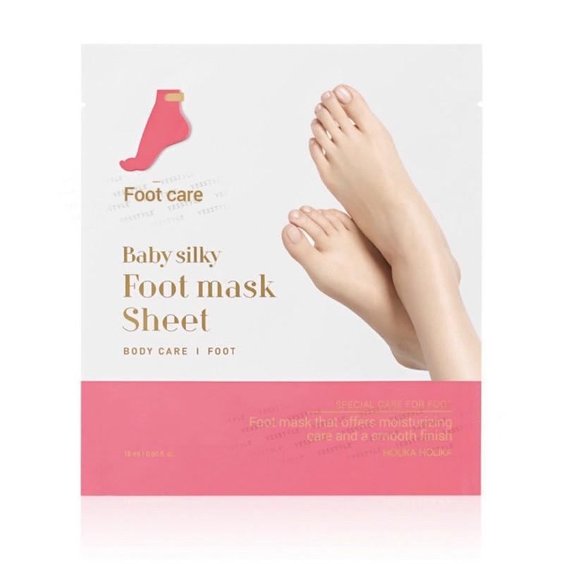 現貨HOLIKA HOLIKA - Baby Silky Foot Mask Sheet 1pair嬰兒嫩滑保湿足膜