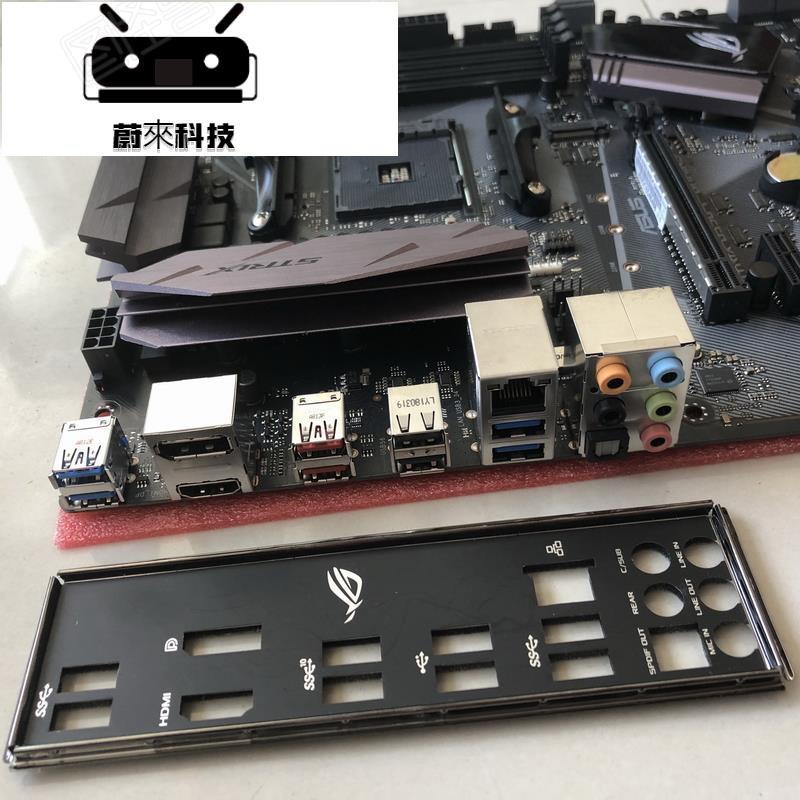 【現貨】Asus/華碩 STRIX B350-F GAMING電腦游戲主板b350f 支持AM4 2700主機板