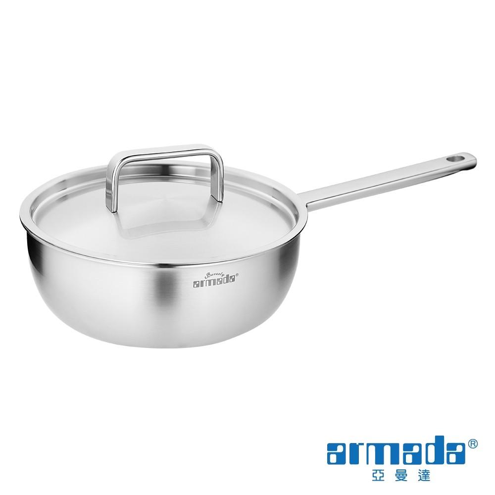 【Armada】貝弗莉系列複合金 24cm 單柄雪平鍋