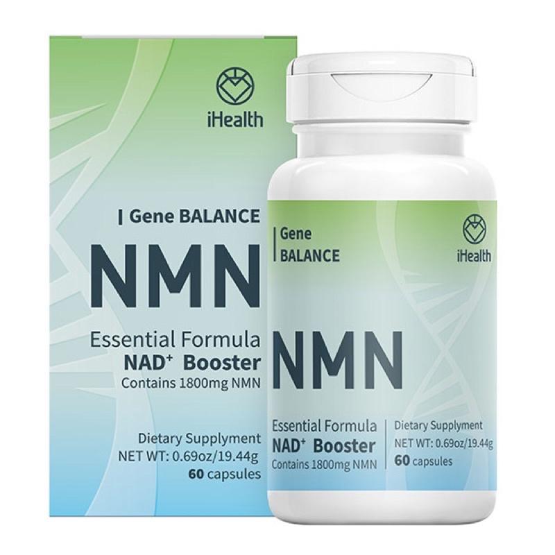 青春版NMN-iHealth美國公司正品現貨