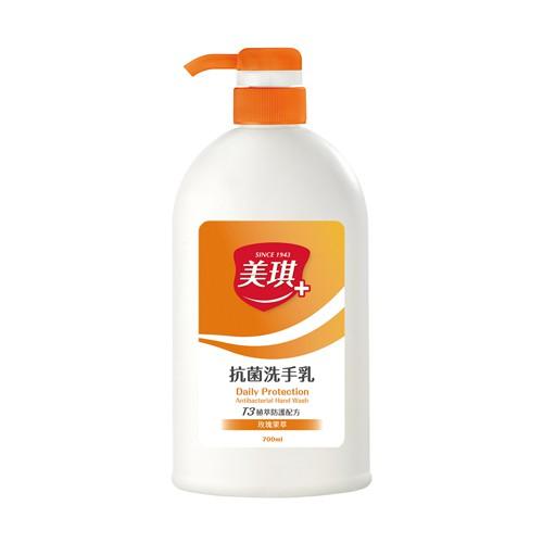美琪T3抗菌洗手乳700ml 共2款【寶雅】