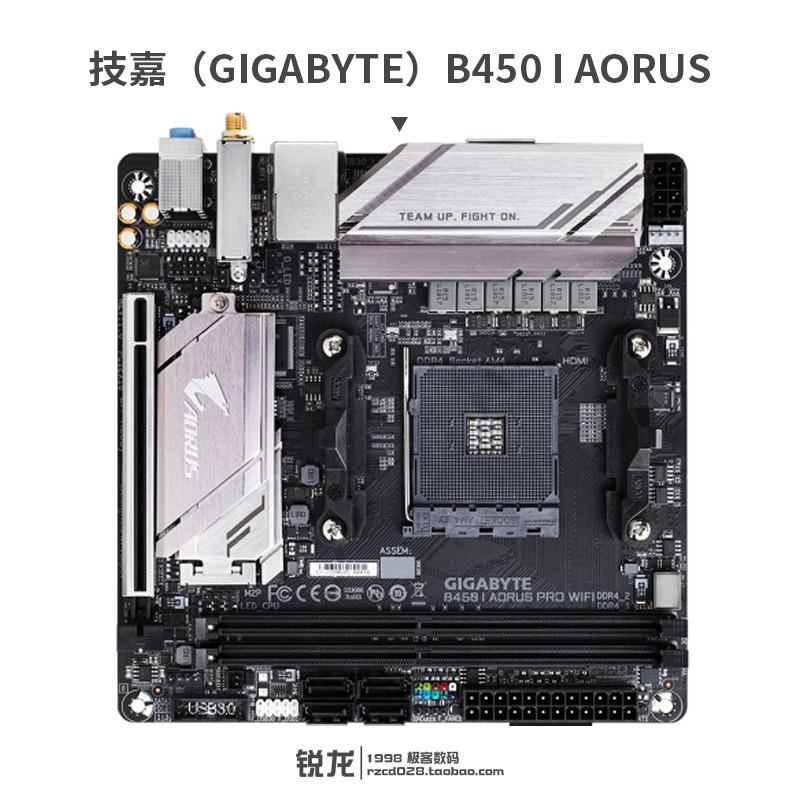 ┋秒殺價┋Gigabyte/技嘉 B450I AORUS PRO WIFI 主板 (AMD B450/Socket