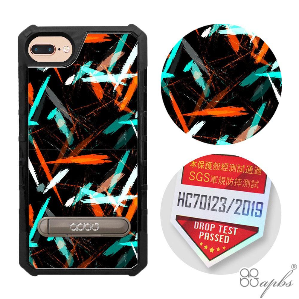 apbs iPhone SE(2020)/8/7/6s & 8/7/6s Plus 專利軍規防摔立架手機殼-科幻塗鴉