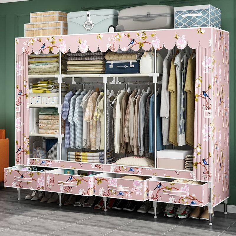 現貨簡易掛衣櫃 鋼管加粗加固全鋼架收納布衣櫃 帶抽屜衣櫥 單人雙人學生宿舍收納櫃 大容量簡約防塵衣櫃 簡約經濟型儲物衣櫃