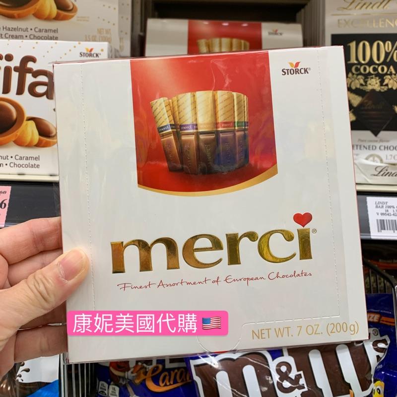 [預購]德國MERCI 綜合巧克力禮盒