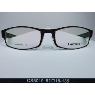【信義計劃眼鏡】ImeMyself Eyewear Carlsson 卡爾森 CS5019 TR90彈性塑料記憶鏡架 台北市