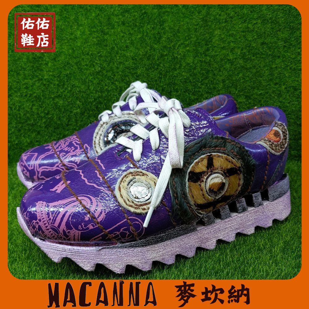 【佑佑鞋店】 Macanna 麥坎納專櫃~ 波希米亞 年輪甜甜圈 犛牛皮 手縫休閒鞋