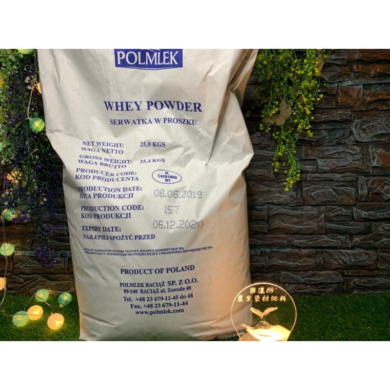 【樂濃衍】免運-波蘭-8%乳清粉-發酵原料-飼料添加-25kg原裝包-(可為您包裝所需重量)