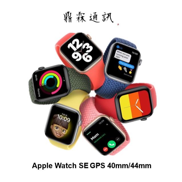 10%回饋 Apple Watch SE GPS 40mm/44mm 智慧手錶 鋁金屬錶殼 蘋果手錶