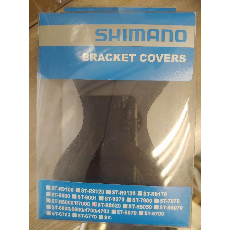 shimano Ultegra Disc ST-R8020 Bracket Covers Hood