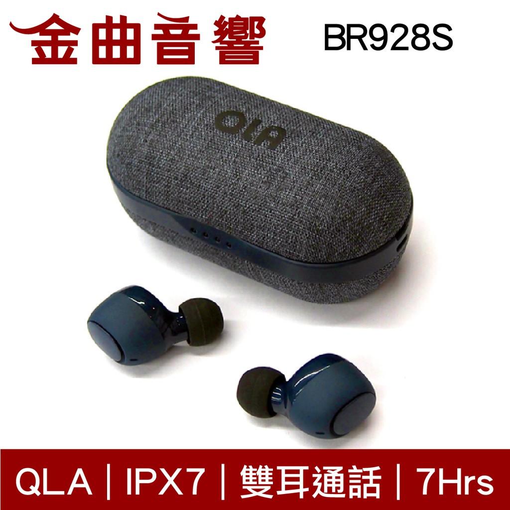 QLA BR928S 藍色 真無線 藍芽耳機 | 金曲音響