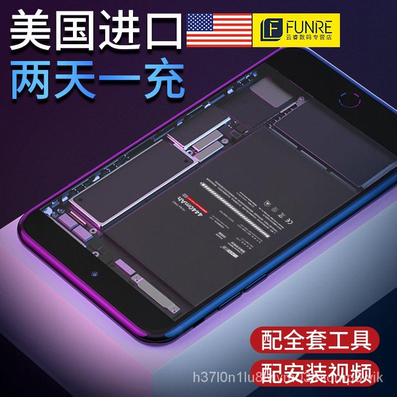 適用蘋果ipad4電池ipad5mini2平板電腦ipad6ipadair2迷你mini4/3電板a1474更換蘋果pr